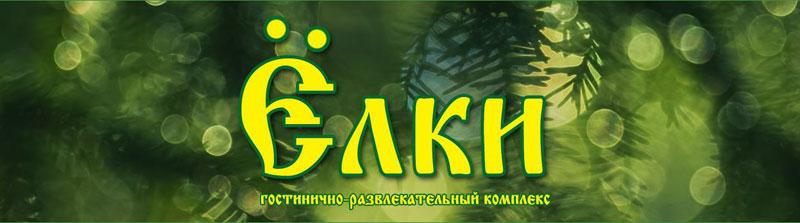 https://www.larisanikolaeva.ru/wp-content/uploads/2017/05/iolki.jpg
